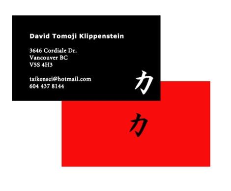davids-card-final